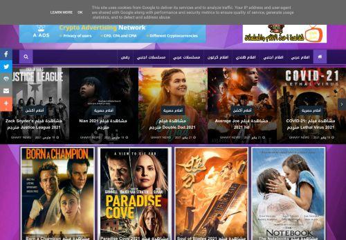 لقطة شاشة لموقع روتانا سينما بتاريخ 11/04/2021 بواسطة دليل مواقع إنسااي