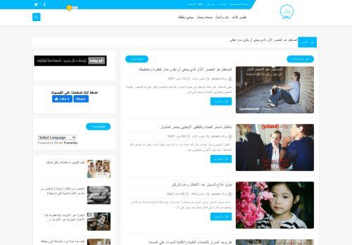 لقطة شاشة لموقع يولاند (yoland) زهرة البنفسج بتاريخ 12/04/2021 بواسطة دليل مواقع إنسااي