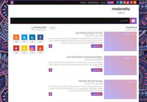 لقطة شاشة لموقع modonatty بتاريخ 01/05/2021 بواسطة دليل مواقع إنسااي