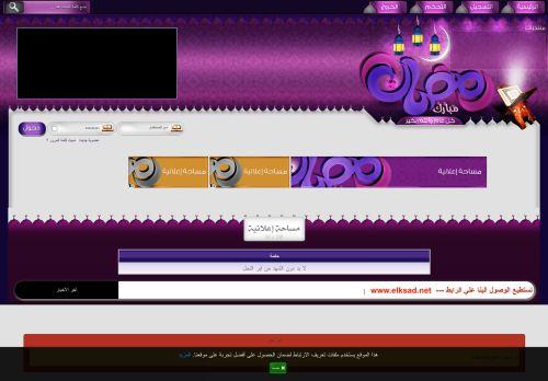 لقطة شاشة لموقع منتدي الكساد بتاريخ 03/05/2021 بواسطة دليل مواقع إنسااي