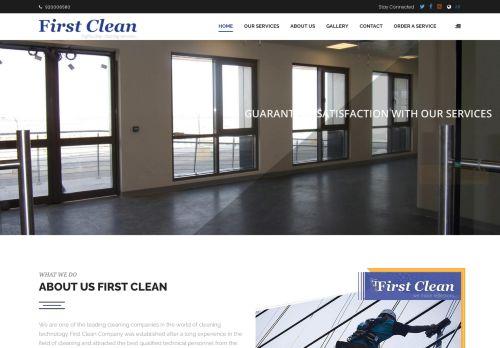 لقطة شاشة لموقع شركة التنظيف الاول بتاريخ 11/06/2021 بواسطة دليل مواقع إنسااي