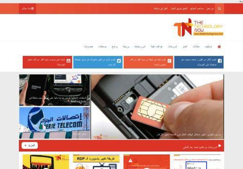 لقطة شاشة لموقع The Technology Now بتاريخ 11/06/2021 بواسطة دليل مواقع إنسااي