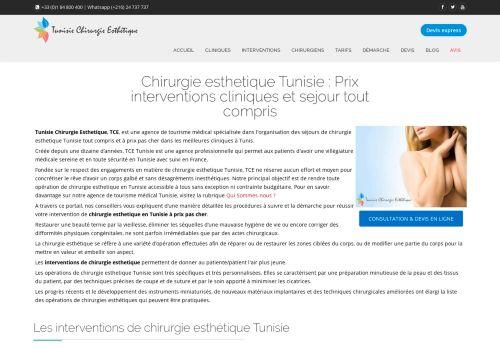 لقطة شاشة لموقع TUNISIE CHIRURGIE ESTHETIQUE بتاريخ 30/06/2021 بواسطة دليل مواقع إنسااي