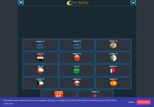 لقطة شاشة لموقع قنوات عربية بث مباشر بتاريخ 14/07/2021 بواسطة دليل مواقع إنسااي