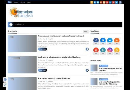 لقطة شاشة لموقع Aljemzawy-For-Information بتاريخ 22/07/2021 بواسطة دليل مواقع إنسااي