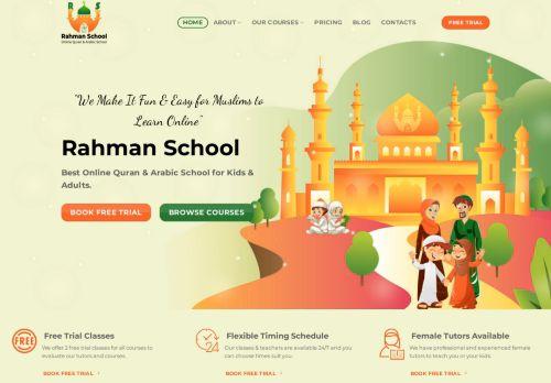 لقطة شاشة لموقع Learn Quran online بتاريخ 26/07/2021 بواسطة دليل مواقع إنسااي