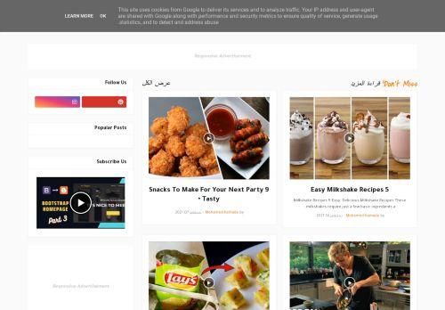 لقطة شاشة لموقع Videos cook delicious بتاريخ 15/09/2021 بواسطة دليل مواقع إنسااي