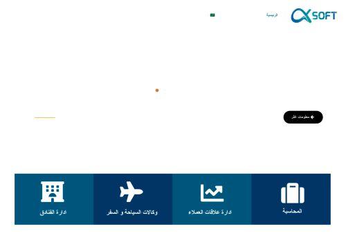 لقطة شاشة لموقع الفا سوفت بتاريخ 22/09/2021 بواسطة دليل مواقع إنسااي