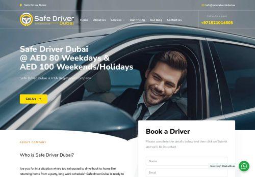 لقطة شاشة لموقع Safe Driver Dubai بتاريخ 24/09/2021 بواسطة دليل مواقع إنسااي