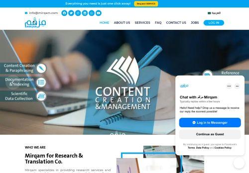 لقطة شاشة لموقع شركة مرقم للأبحاث والترجمة بتاريخ 24/09/2021 بواسطة دليل مواقع إنسااي