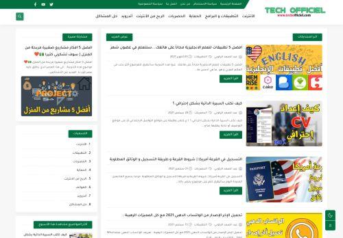 لقطة شاشة لموقع التقنية بشكل رسمي بتاريخ 06/10/2021 بواسطة دليل مواقع إنسااي