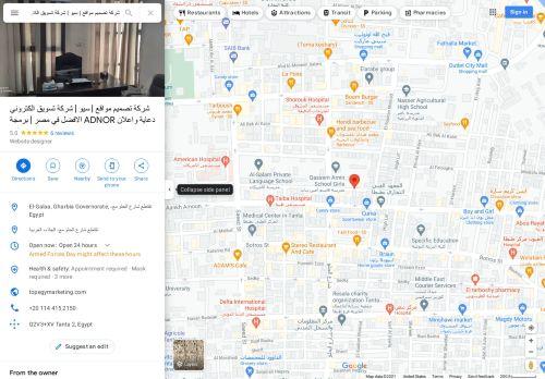 لقطة شاشة لموقع شركة تصميم مواقع | سيو | شركة تسويق الكتروني دعاية واعلان ADNOR الافضل في مصر | برمجة بتاريخ 06/10/2021 بواسطة دليل مواقع إنسااي