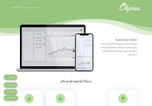 لقطة شاشة لموقع olymoo بتاريخ 09/10/2021 بواسطة دليل مواقع إنسااي