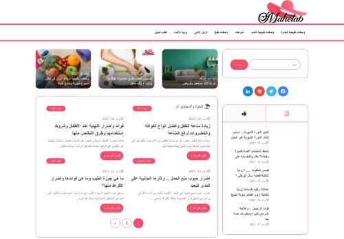 لقطة شاشة لموقع مجلة ماهيتاب بتاريخ 09/10/2021 بواسطة دليل مواقع إنسااي