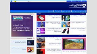 لقطة شاشة لموقع المحترفون العرب بتاريخ 22/09/2019 بواسطة دليل مواقع إنسااي