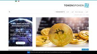 لقطة شاشة لموقع البيتكوين بديلًا للعملة النقدية بتاريخ 21/09/2019 بواسطة دليل مواقع إنسااي
