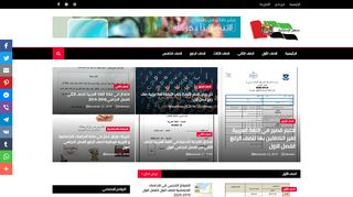لقطة شاشة لموقع مناهج الإماراتية بتاريخ 26/11/2019 بواسطة دليل مواقع إنسااي