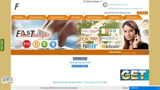 لقطة شاشة لموقع Fast-Exchanger.com | paypal and okpay automatic exchanger بتاريخ 21/12/2019 بواسطة دليل مواقع إنسااي