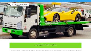 لقطة شاشة لموقع ashfaqanwar.com بتاريخ 19/02/2020 بواسطة دليل مواقع إنسااي