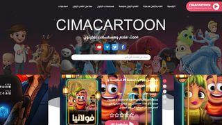 لقطة شاشة لموقع سيما كرتون | مشاهدة افلام الكرتون بتاريخ 20/05/2020 بواسطة دليل مواقع إنسااي