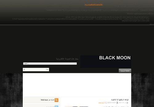 لقطة شاشة لموقع Black moon بتاريخ 19/01/2021 بواسطة دليل مواقع إنسااي