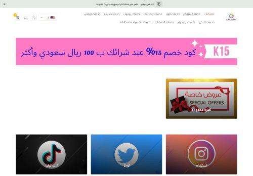 لقطة شاشة لموقع SMMserv بتاريخ 03/03/2021 بواسطة دليل مواقع إنسااي